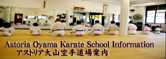 Astoria Oyama Karate Map