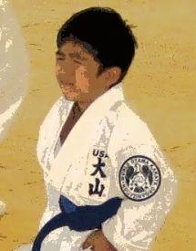Shu Oyama Karate